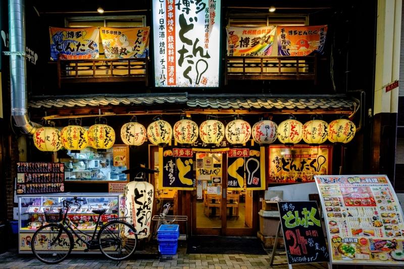 Busy storefront for an izakaya, in Osaka, Japan.