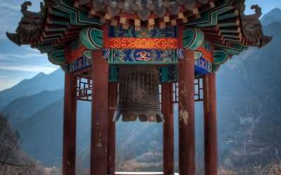 Cuandixia Pagoda